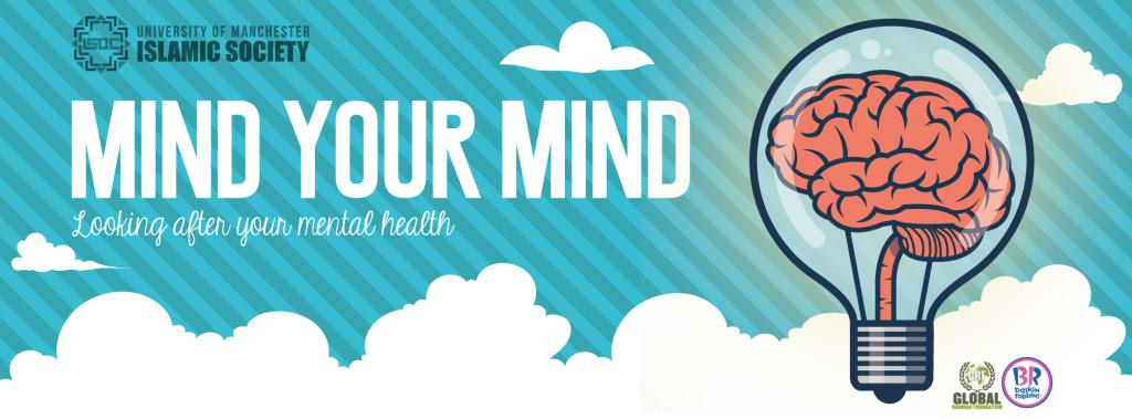 Mind your mind landscape-01